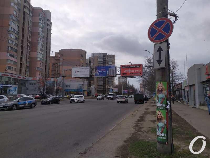 парковка, проспект1