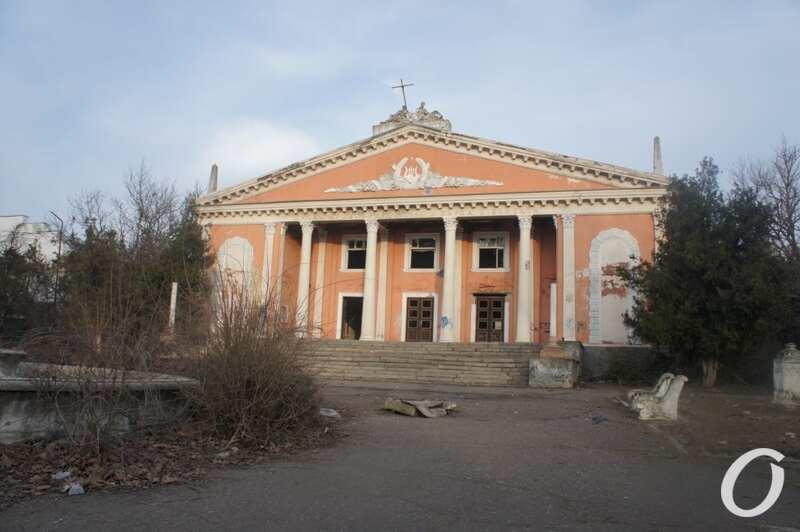 руины ДК в Черноморке, фасад