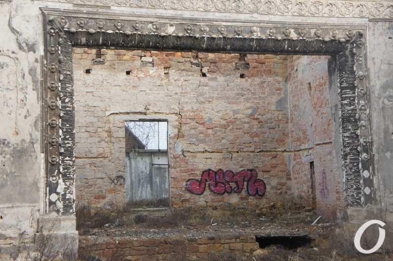 руины ДК в Черноморке, зал