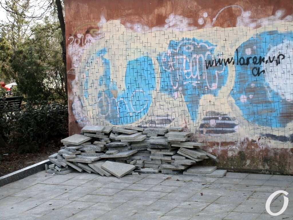 бульвар Жванецкого, плитка