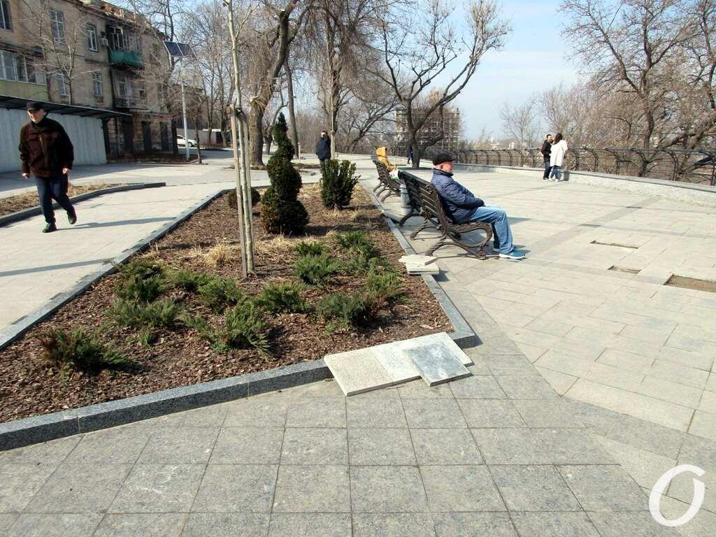 бульвар Жванецкого, скамейка