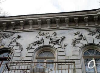 Достояние по-одесски: на Маразлиевской грядет реставрация трех исторических домов (фото)