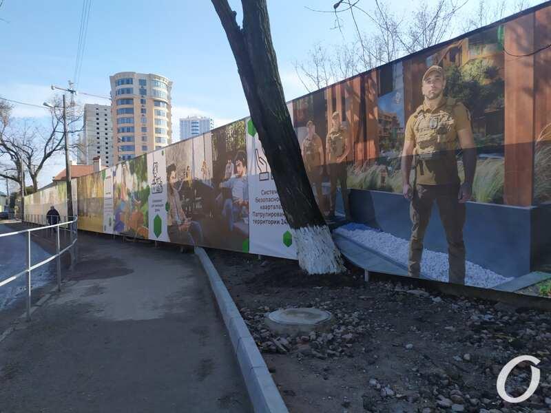 стройка ЖК в Одессе