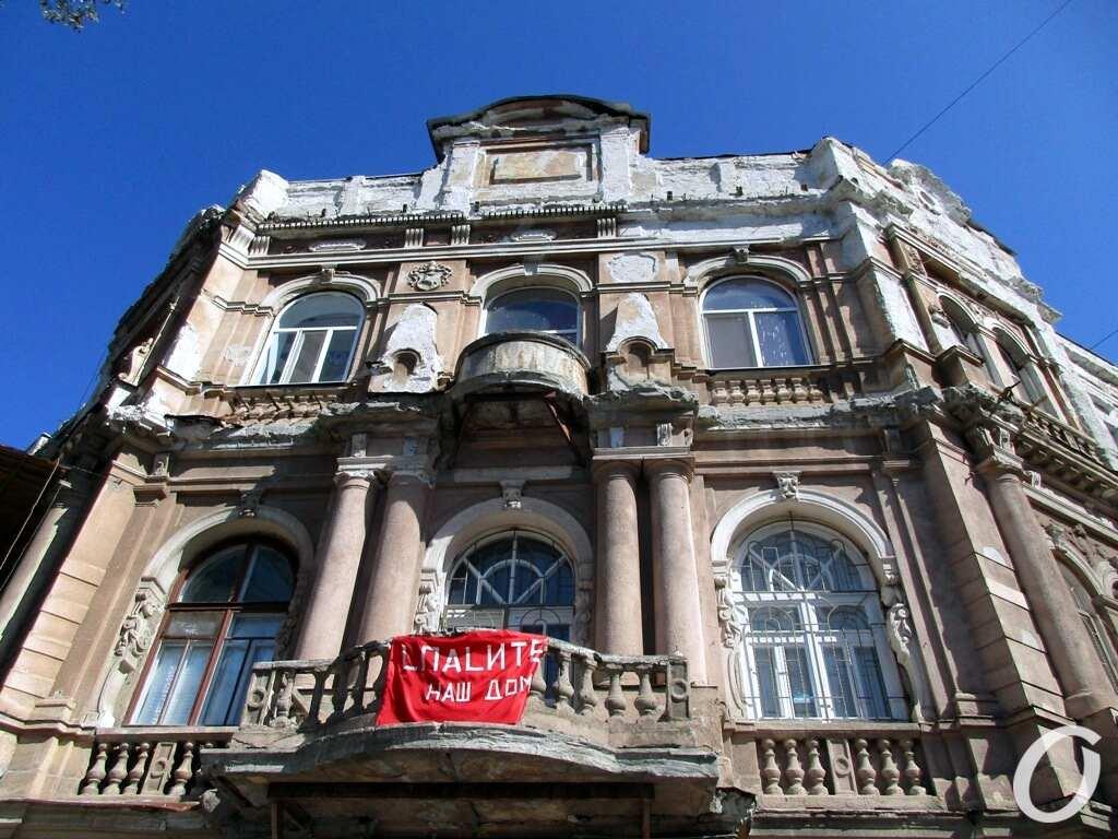Дом на Софиевской, фасад