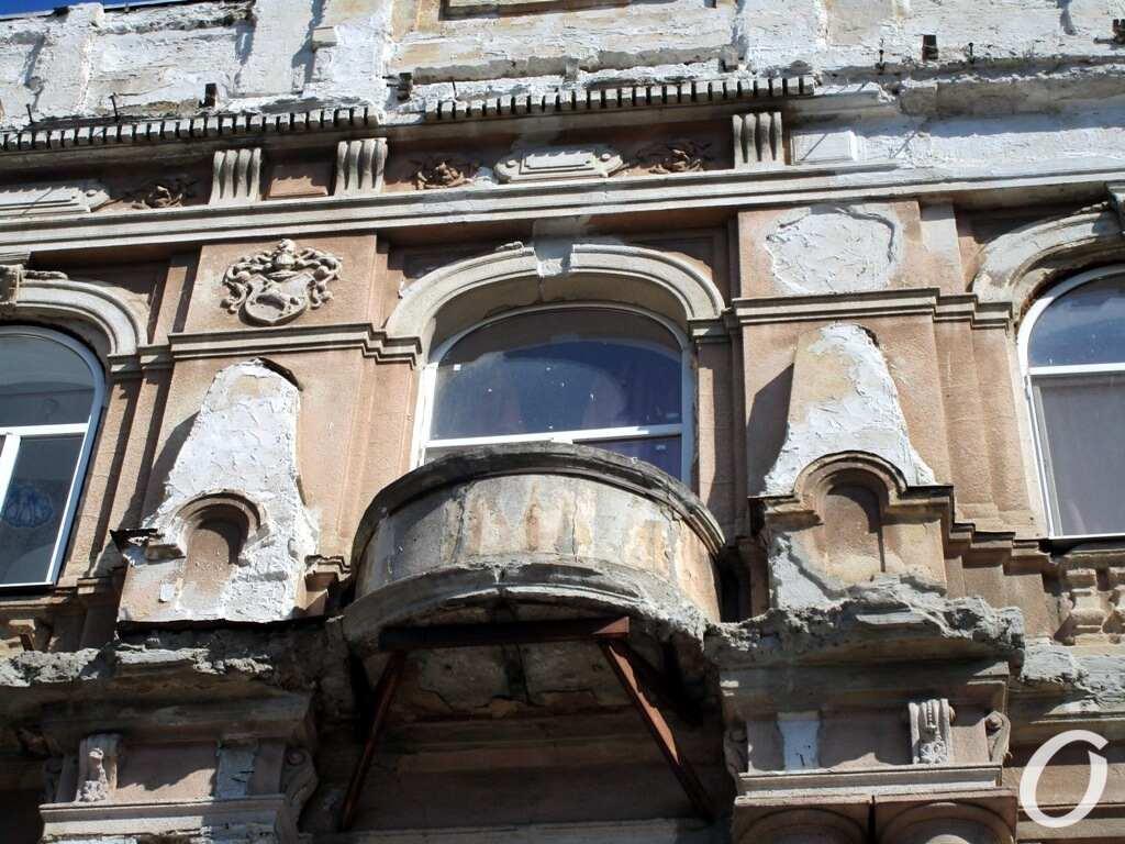 Дом на Софиевской, балкон