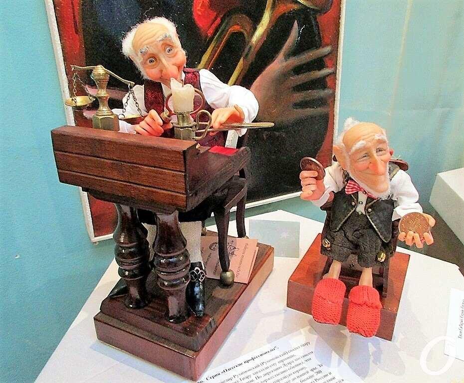 Одесские куклы, чеканщик