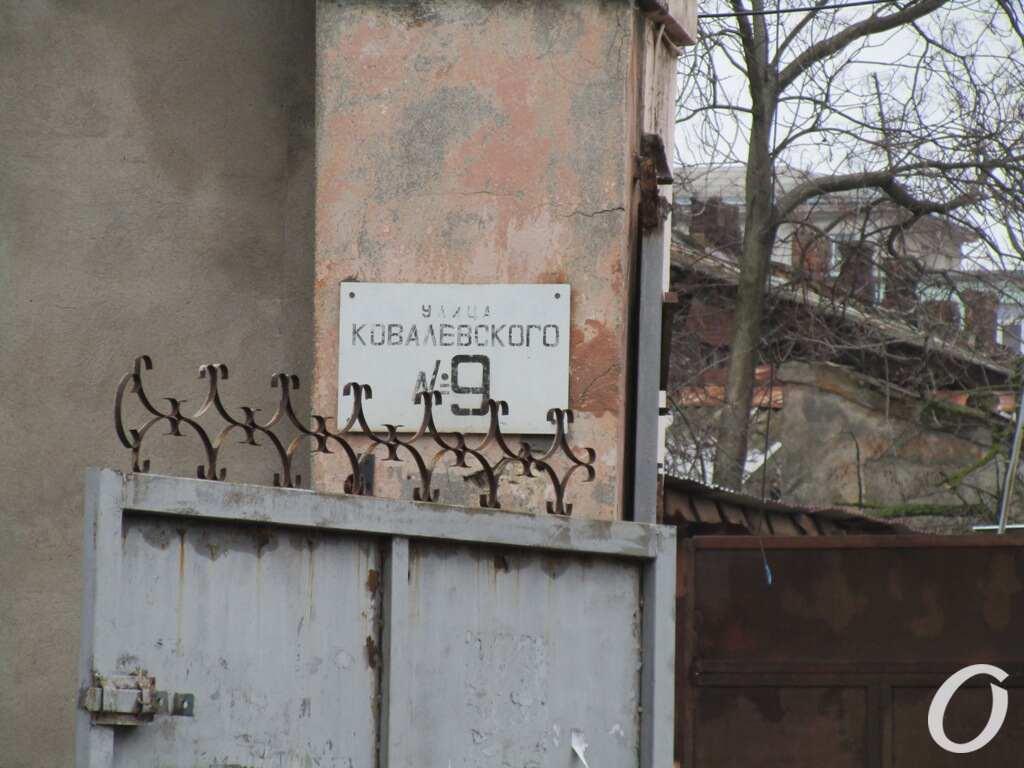 Пишоновская, ворота