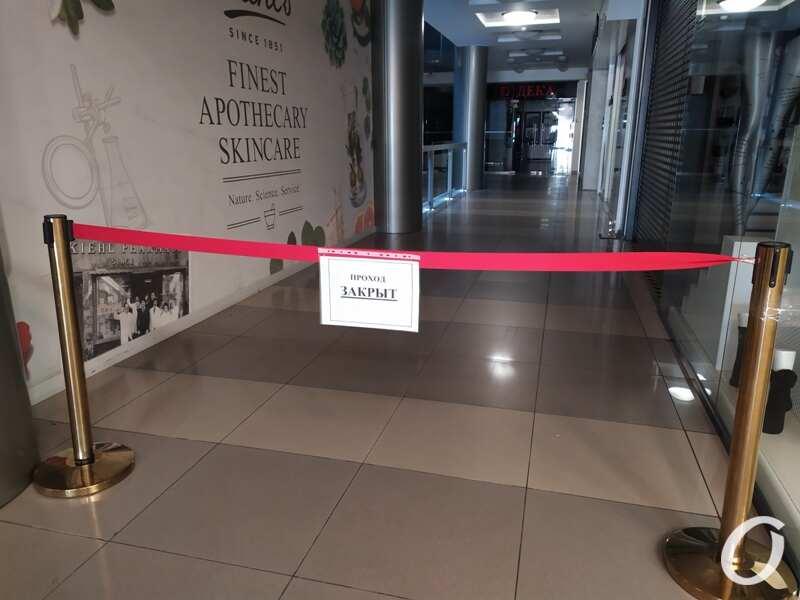 Новый локдаун в Одессе, торговый центр