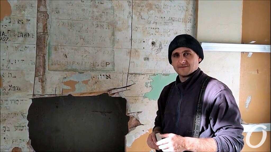 находка в Еврейской больнице, Анатолий Изотов