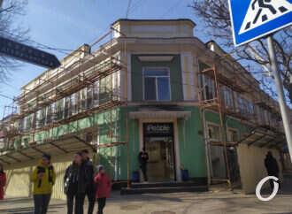 В центре Одессы началась реставрация исторического дома Вагнера (фото)
