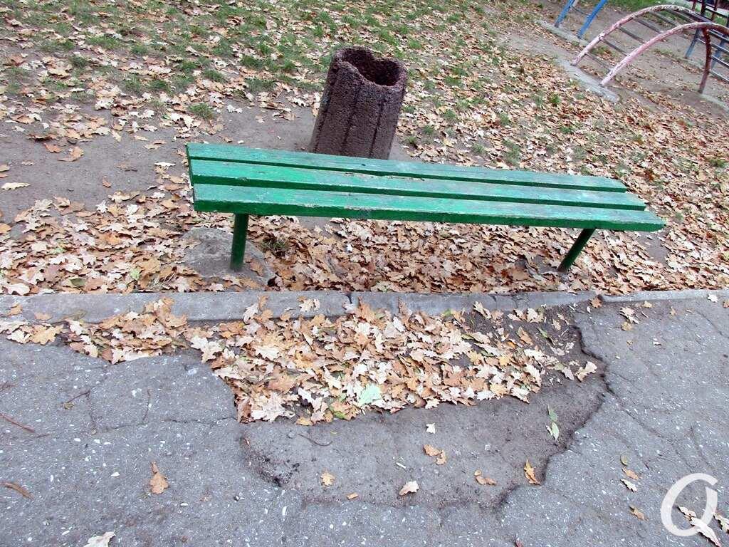сквер Регенсбург, скамейка