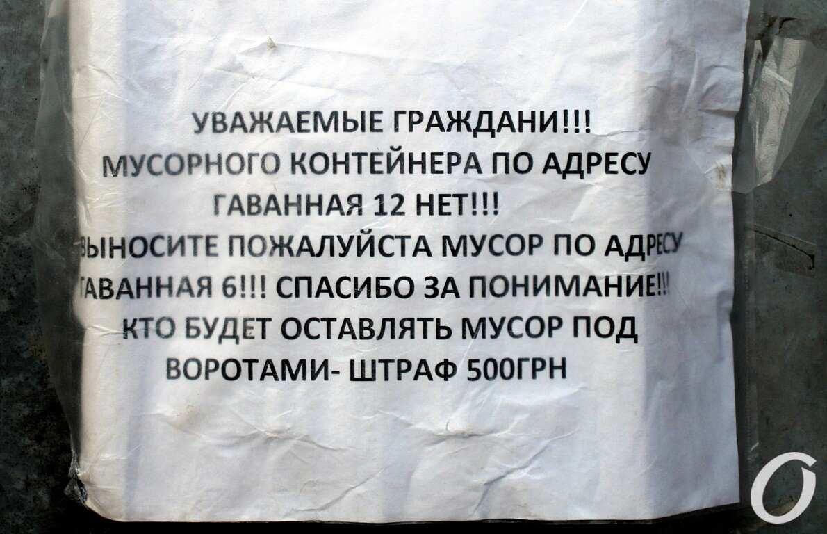 Улица Гаванная, гражданИ