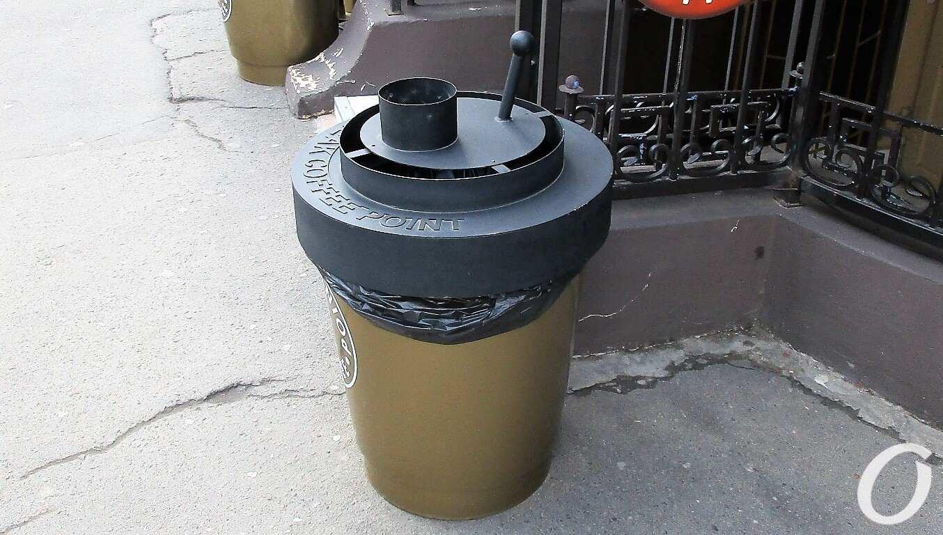 Одесские урны, кофе