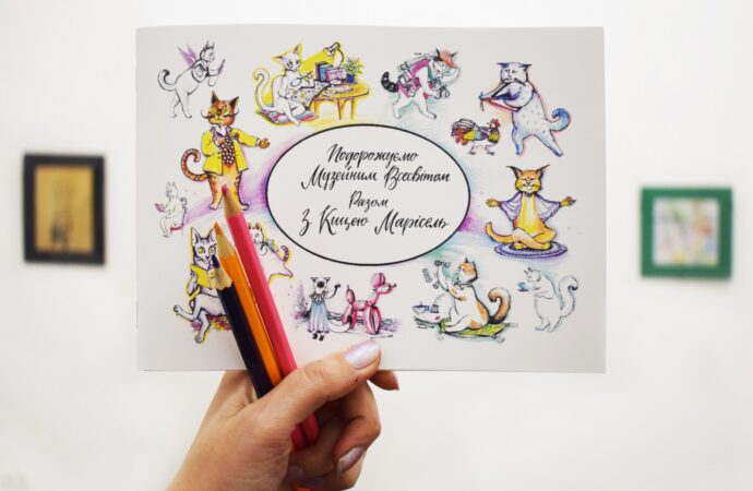 В Одессе создали первый в Украине музейный комикс (фото, видео)