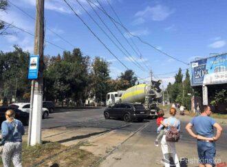 В Одессе грядет ремонт перекрестка на 8-й станции Фонтана