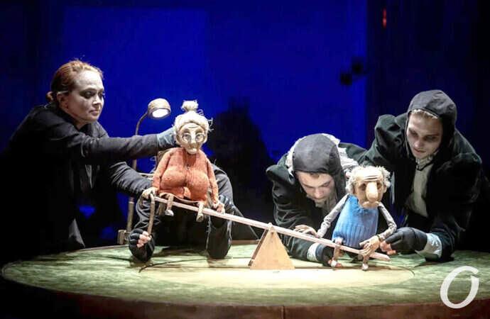 Как актеры-невидимки из Одесского театра кукол создают спектакли для детей и взрослых (фото)