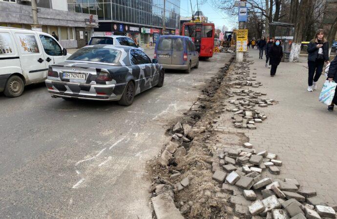 В Одессе начали капитально ремонтировать улицу Черняховского