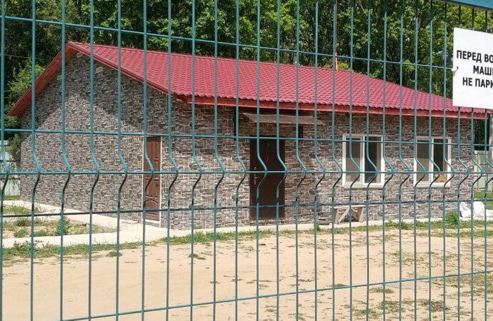 В Одессе суд признал незаконным собачий городок «Догтаун»