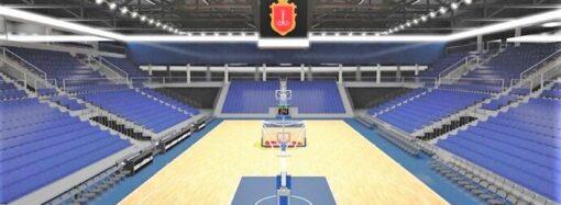 В Одессе будут выбирать разработчика проекта многофункционального Дворца спорта