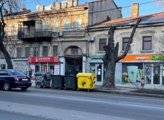 В ожидании туристов: в Одессе хотят благоустроить улицу Екатерининскую (видео)