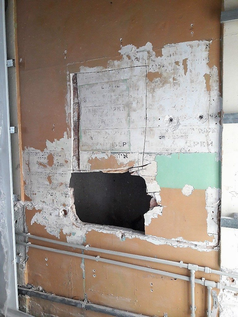 находка в Еврейской больнице, реставрация