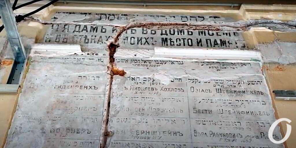 находка в Еврейской больнице, 1
