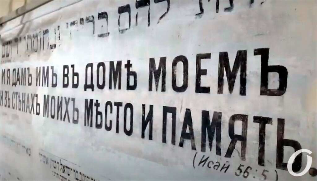 находка в Еврейской больнице, 4