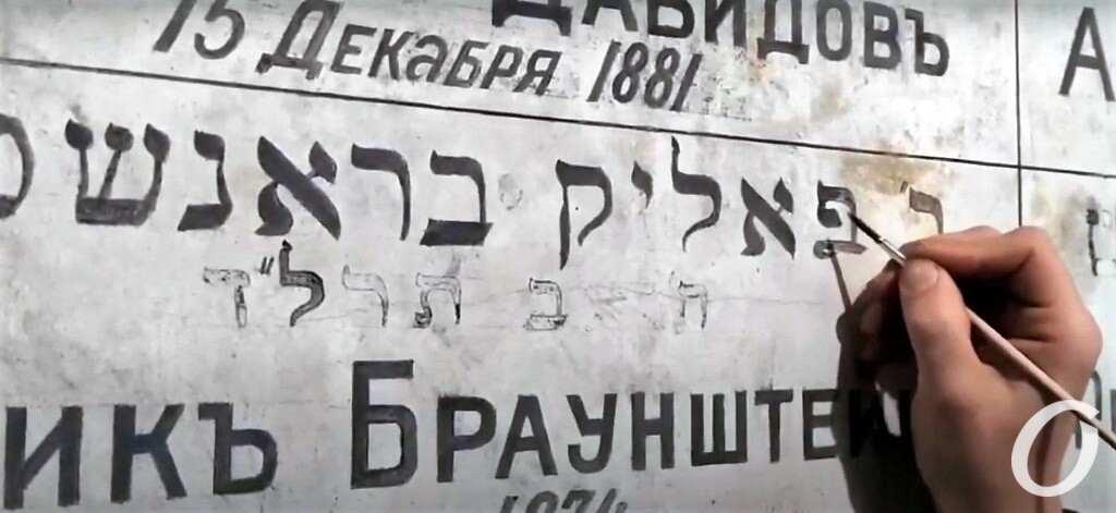 находка в Еврейской больнице, 5