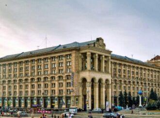 «Укрпочта» намерена продать здание Главпочтамта на Крещатике – дойдет ли очередь до Одессы?