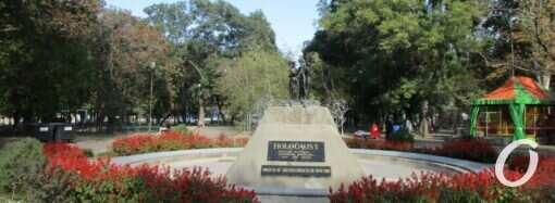 Музей памяти жертв Холокоста в Прохоровском сквере Одессы: на каких условиях построят и причем тут американцы? (видео)