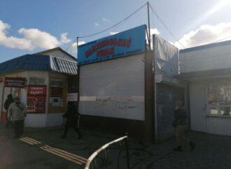 «Красный» карантин: как работают одесские рынки? (фото)