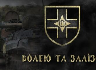 Пал от пули снайпера: в зоне ООС погиб боец одесской мехбригады