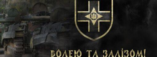 Бойцы одесской мехбригады сняли познавательный ролик о своем подразделении (видео)