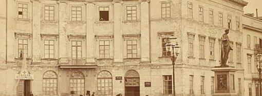 Одесские штучки ХІХ века: «Говорящие газеты», бесовские хвосты» и курорт на дому