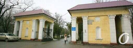На территории Селекционного института в Одессе появится новый комплекс