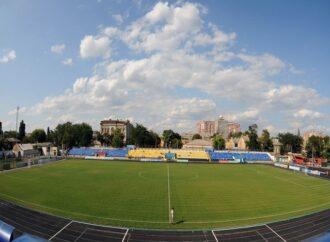 В Одессе снова собрались реконструировать стадион «Спартак»