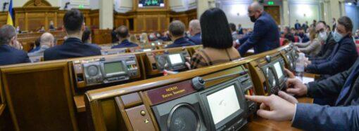 Борьба с кнопкодавством: в Верховной Раде заработали сенсорные кнопки (фото)