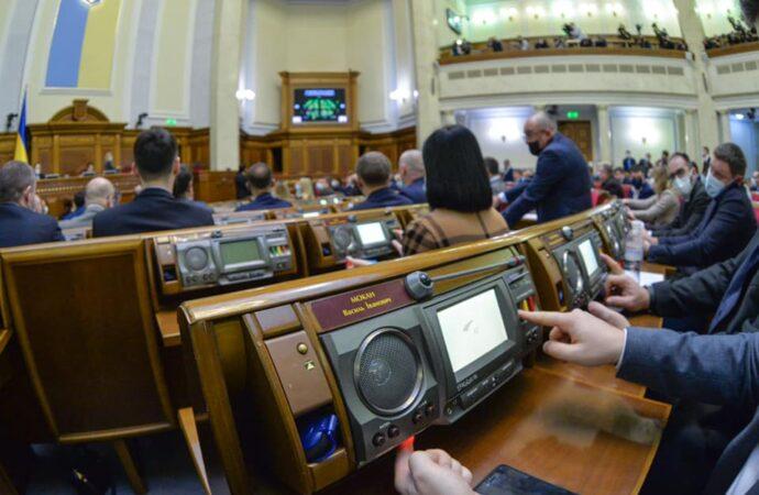 Верховная Рада уволила главу Минздрава Максима Степанова и еще двух министров
