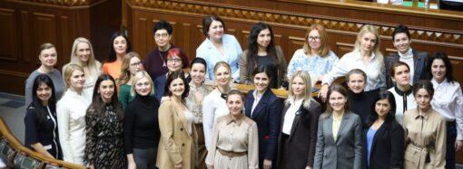 Партия Зеленского создает женское движение