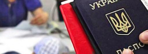 Социальная защита: куда в Одессе обратиться за адресной помощью?