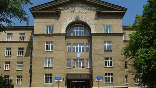 Одесская строительная академия станет национальной