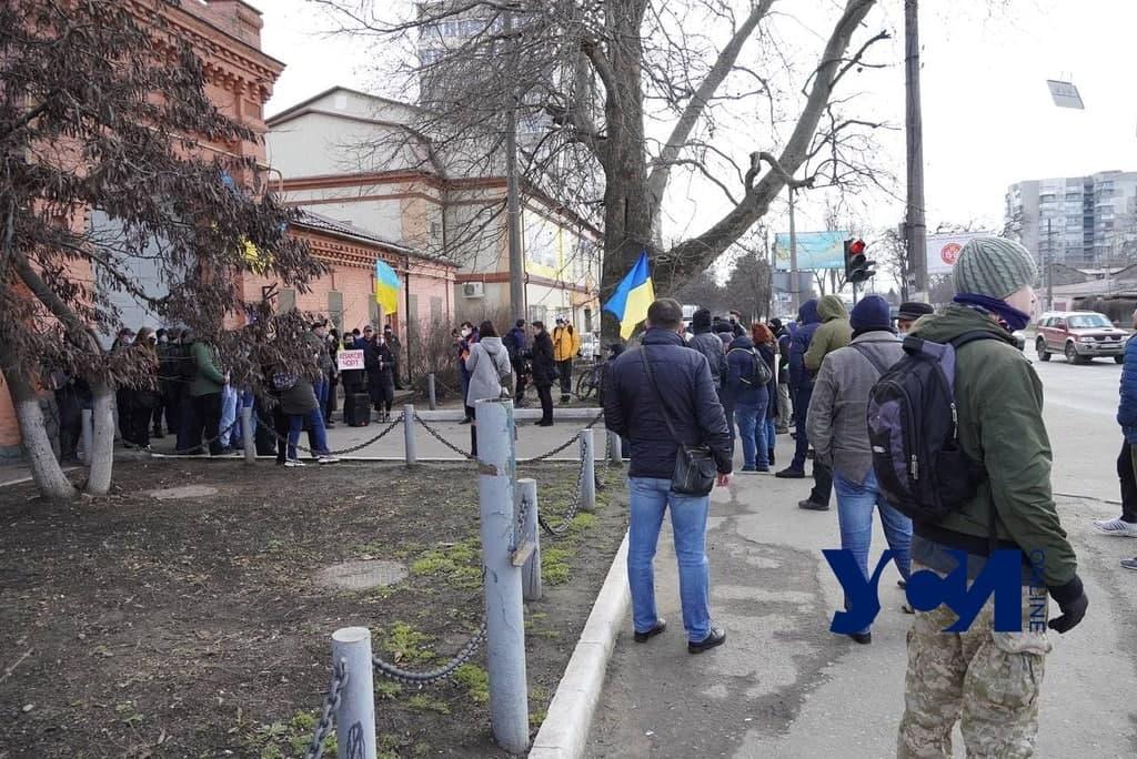 акция поддержки Стерненко в Одессе, 20 марта 2021 г.