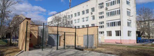 В Одессе открыли новое больничное отделение для пациентов с COVID- 19 (видео)