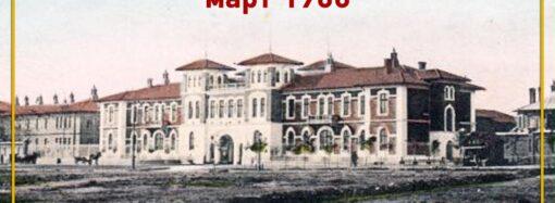 Как в начале ХХ века строили больницу на Слободке в Одессе