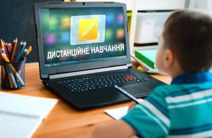 Как будут учиться одесские школьники после весенних каникул?