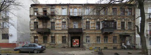 В центре Одессы может «грохнуть» еще один старый дом (фото)