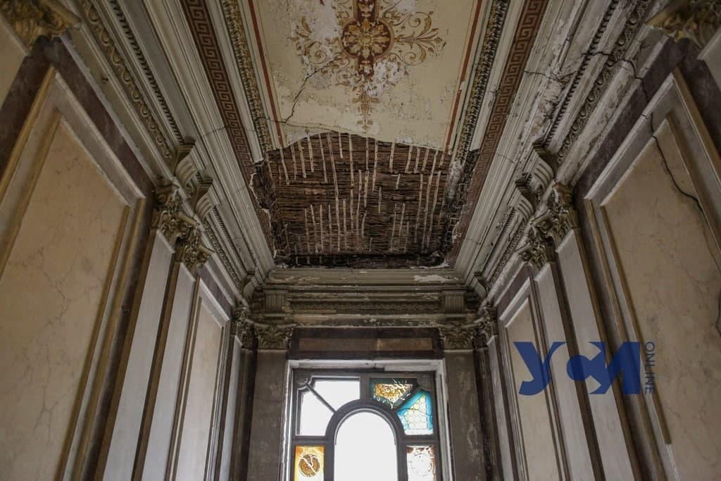 дом Гершенкопа, внутри