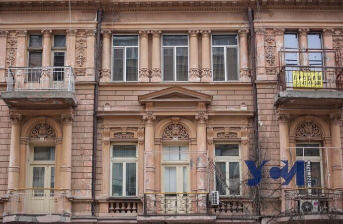 В центре Одессы разрушается очередной старинный дом (фото)