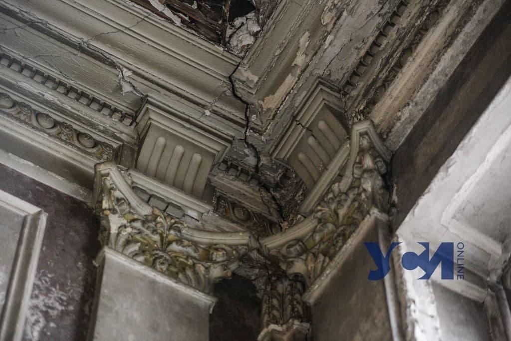 дом Гершенкопа, трещины