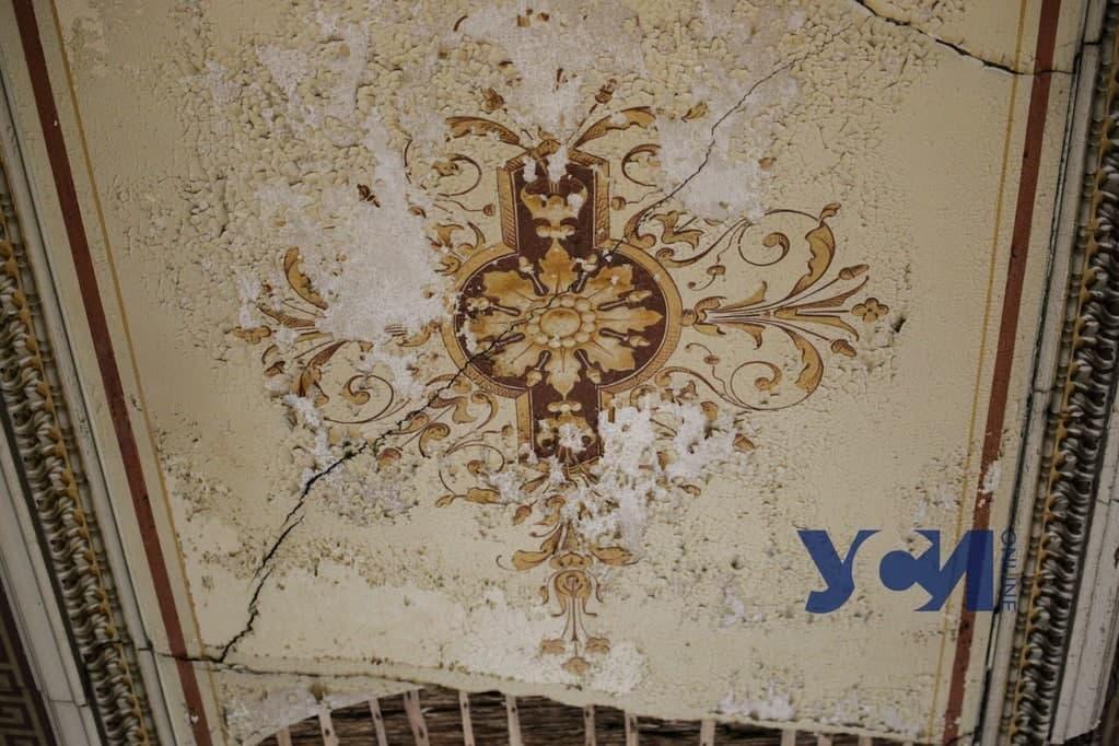 дом Гершенкопа, роспись